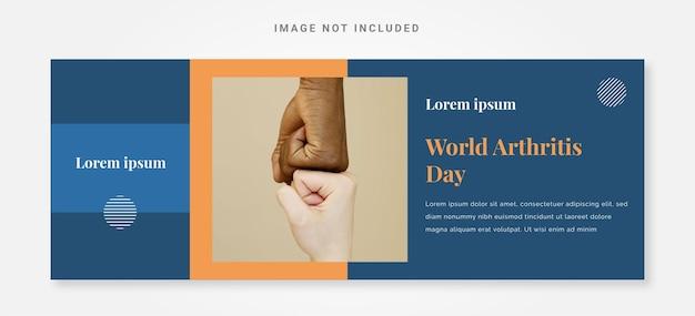 Banner world arthritis day design-vorlage mit foto