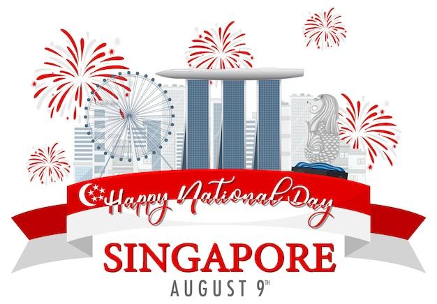 Banner zum nationalfeiertag in singapur mit marina bay sands singapore