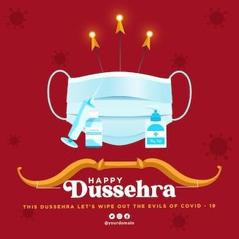 Bannerdesign der happy dussehra-vorlage