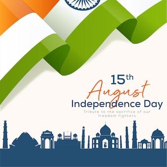Bannerdesign der vorlage für den glücklichen unabhängigkeitstag am 15. august a