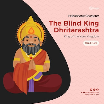 Bannerentwurf von mahabharat dem blinden könig dhritarashtra