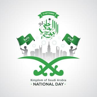 Bannerfeier zum nationalfeiertag in saudi-arabien