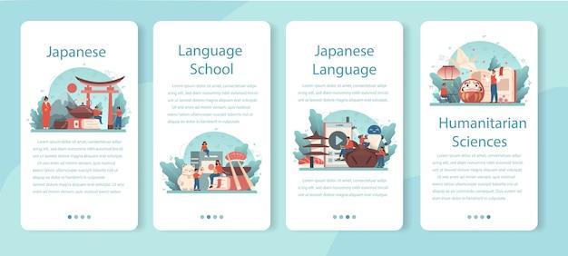 Bannerset für mobile japanische lernanwendungen