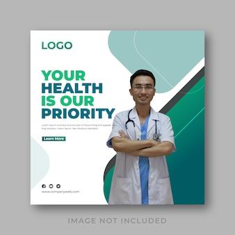Bannervorlage für gesundheitswesen und medizin