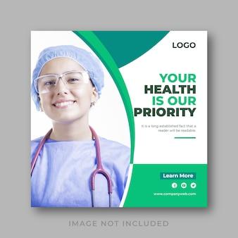 Bannervorlage für medizinisches geschäft