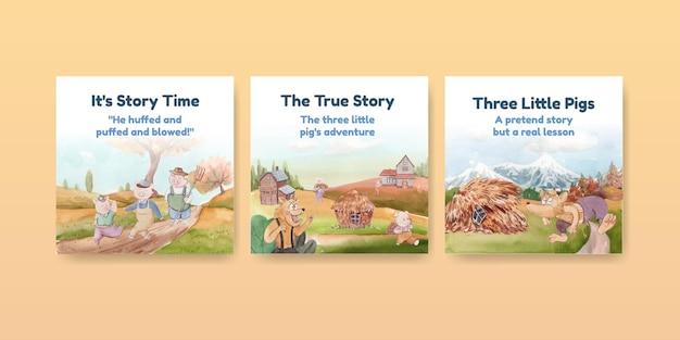 Bannervorlage mit niedlichen drei kleinen schweinen, aquarellstil