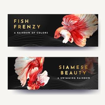 Bannervorlage mit siamesischem kampffisch-konzeptdesign für werbung und marketing-aquarellvektorillustration