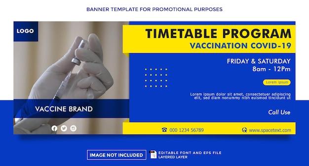 Bannervorlage zum thema virusprävention impfung