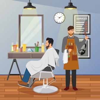 Barber shop flaches design