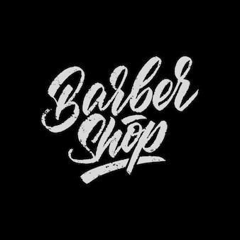 Barber shop-logo im vintage-stil. vektor-illustration.