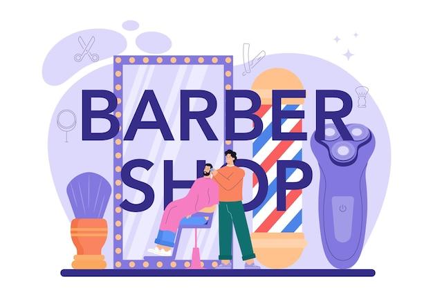 Barber shop typografische header-idee des haar- und bartpflege-haarschneidens