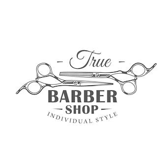 Barbershop-etikett isoliert auf weißem hintergrund
