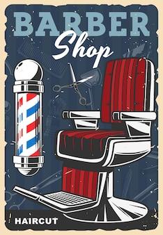 Barbershop retro poster, haarschnitt stylist salon vintage banner