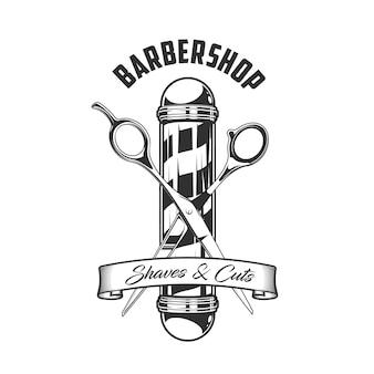 Barbershop-stange und schere-symbol, vintage-emblem für rasur- und schnittservice