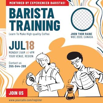 Barista trainingsereignis poster designvorlage