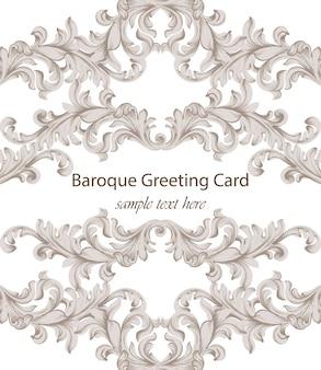 Barocke grußkarte mit klassischer luxusverzierung. vektor-dekor-hintergründe