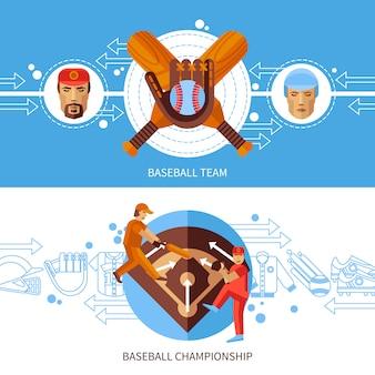 Baseball-banner-set