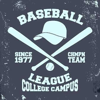 Baseball-liga-stempel