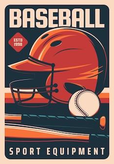 Baseball-retro-plakat, playoff-turnier und sportausrüstung