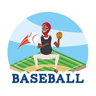 Baseball-spieler mit ball und brustschutz