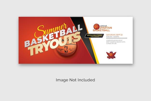 Basketball tryouts billboard banner