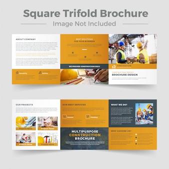 Bau square trifold broschüren vorlage