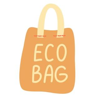 Baumwolle öko-tasche handgezeichnete vektor-illustration. bild mit schriftzug-aufschrift - meine öko-tasche. zero waste (sag nein zu plastik) und lebensmittelkonzept. konzept der plastikverschmutzung