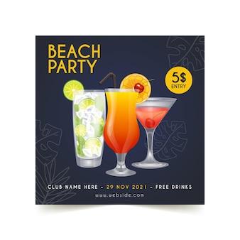 Beach party quadratische flyer vorlage