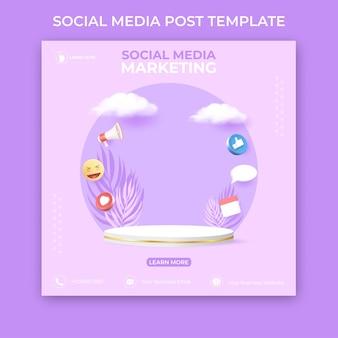 Bearbeitbare social-media-post-vorlage social-media-marketing-banner