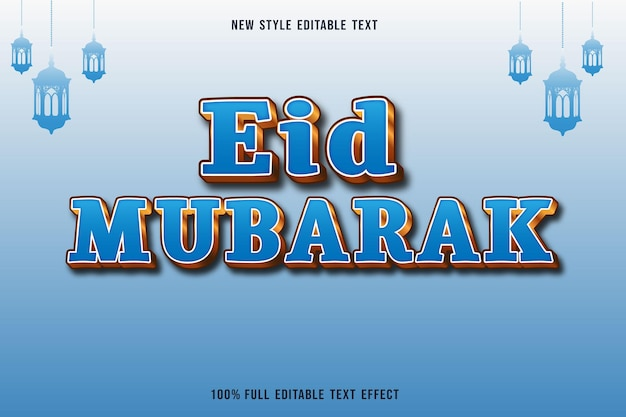 Bearbeitbarer texteffekt eid mubarak