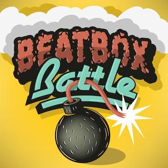 Beatbox battle type treatment design. inschrift für überschrift,