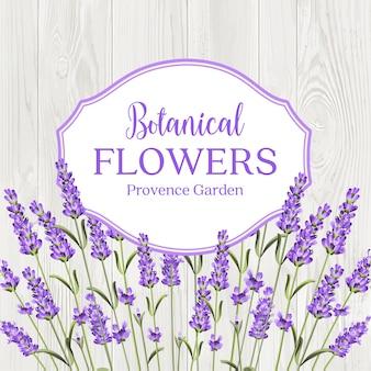 Beauty lavendel label design.