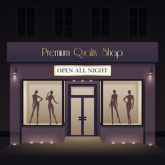Beauty store vorderansicht vorlage
