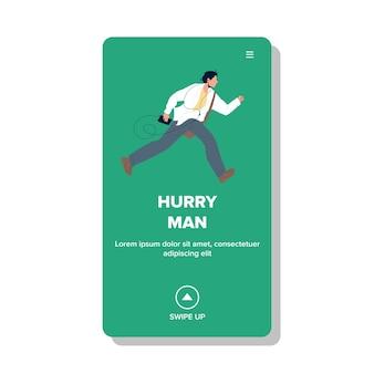 Beeilen sie sich, der mann läuft, weil er sich zu spät auf den vektor trifft. junge unternehmer im kostüm mit musik-player und tasche eile auf konferenz laufen. charakter dringendes rauschen web flache cartoon illustration