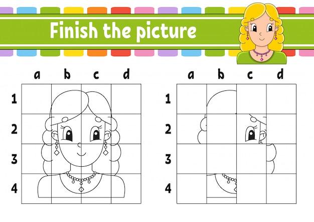 Beende das bild. malbuchseiten für kinder. arbeitsblatt zur bildungsentwicklung. spiel für kinder.