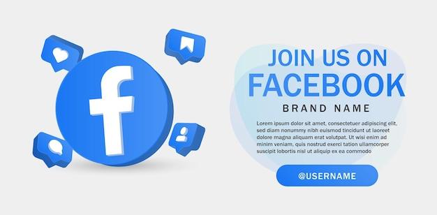 Begleiten sie uns auf facebook für social-media-symbole banner in 3d-rundkreis-benachrichtigungssymbolen
