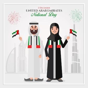 Begrüßung zum nationalfeiertag der vae