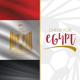 Beifall für ägypten auf arabisch. übersetzung von text