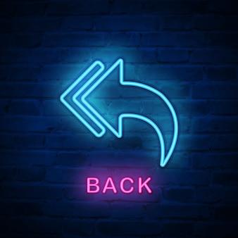 Beleuchtetes neonlichtsymbol zurück pfeil zurück