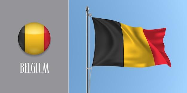 Belgien winkende flagge auf fahnenmast und runder symbolillustration