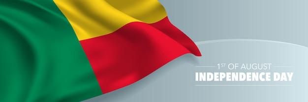 Benin-unabhängigkeitstag-vektor-banner, grußkarte. wellenförmige flagge im horizontalen design des nationalen patriotischen feiertags am 1. august