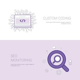 Benutzerdefinierte codierung und seo-überwachung vorlage banner