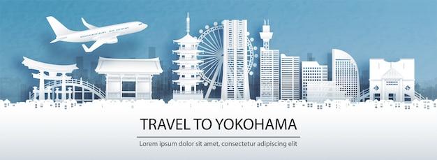 Berühmter grenzstein yokohamas, japan für reisewerbung