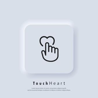 Berühren sie das herzsymbol. die menschliche hand drückt auf das herzsymbol. liebessymbol, zeichen für hochzeit. vektor. neumorphic ui ux weiße benutzeroberfläche web-schaltfläche. neumorphismus