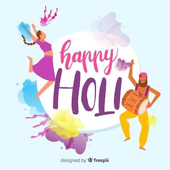 Beschriftung happy holi