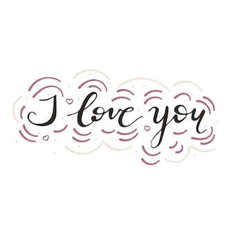 Beschriftung ich liebe dich. vektor-illustration.