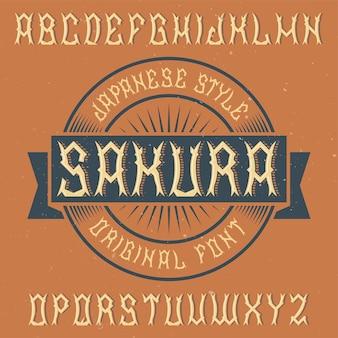 Beschriftungsschrift namens sakura