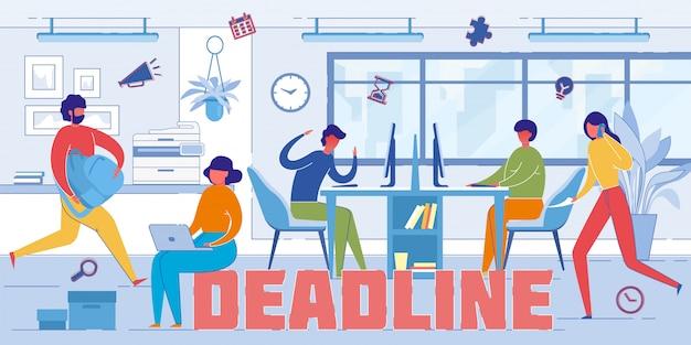 Besprechung, annäherung an das deadline word concept banner
