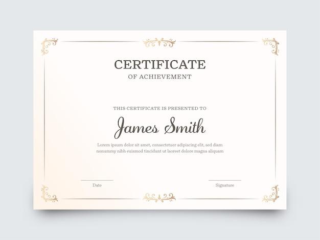 Best award certificate of achievement template design.