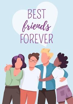 Beste freunde für immer poster vorlage. freundschaft und einheit. gruppendynamik. broschüre, broschüre eine seite mit comicfiguren. multikultureller gemeinschaftsflyer, faltblatt
